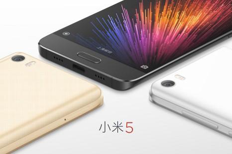 Xiaomi debuts its Mi 5 flagship smartphones