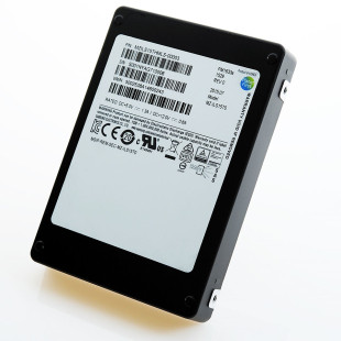 Samsung presents the world's highest capacity SSD