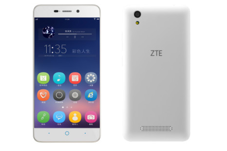 ZTE presents the Blade D2 budget smartphone