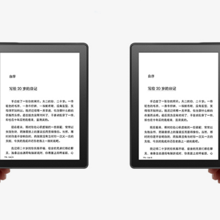Amazon presents Kindle Oasis e-reader