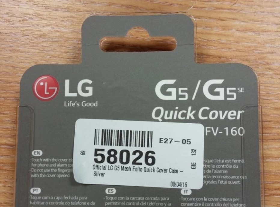 LG likely working on G5 SE smartphone