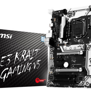 MSI releases two new Skylake motherboards