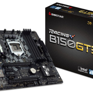 Biostar celebrates 30 years with a new motherboard