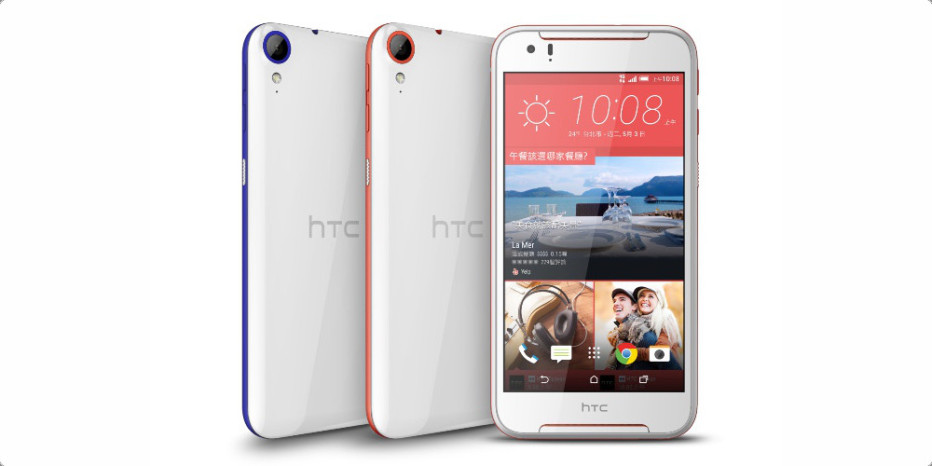 HTC unveils the Desire 830 smartphone