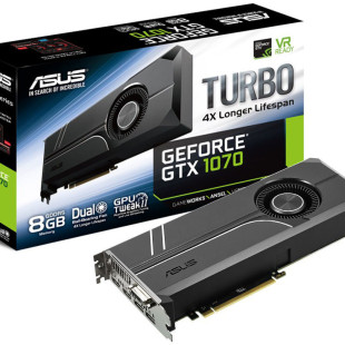 ASUS introduces the GeForce GTX 1070 Turbo