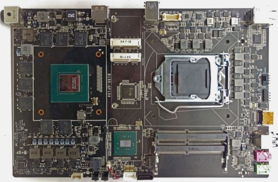 Colorful shows motherboard with integrated GeForce GTX 1070 GPU
