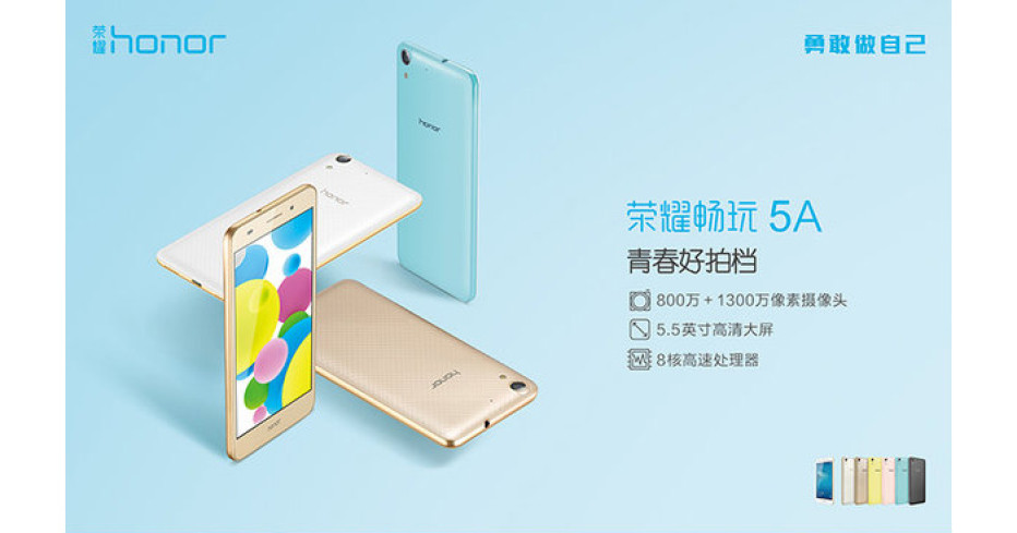 Huawei Honor 5A combines mid-range hardware with low price