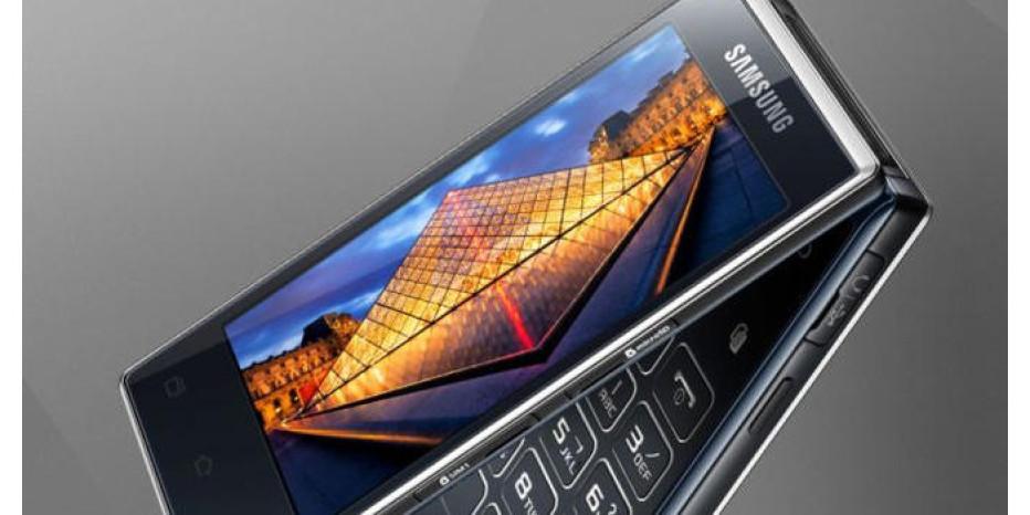 Samsung plans Veyron smartphone