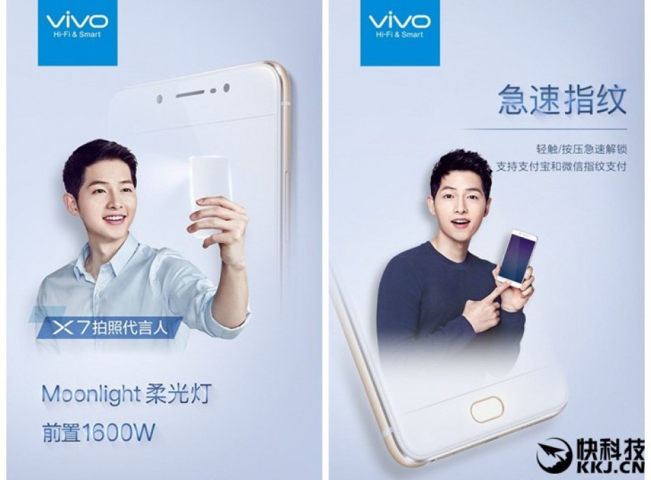 The tech specs of Vivo X7 get listed