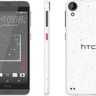 HTC's Desire 530 finally gets launched