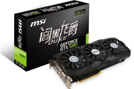 MSI announces DUKE Edition video cards