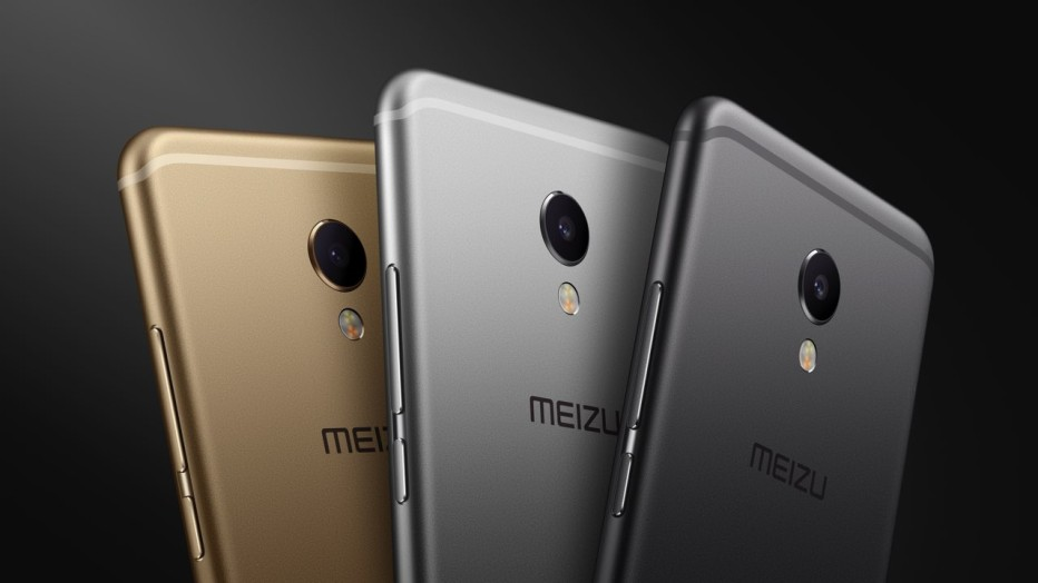 Meizu debuts the MX6 smartphone