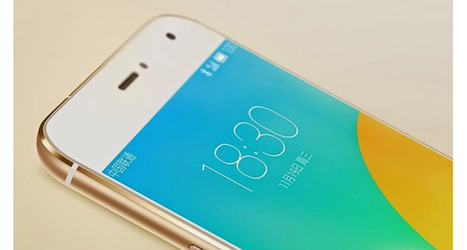 AnTuTu confirms Meizu's MX6 specs
