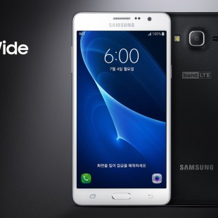 Samsung presents the Galaxy Wide smartphone