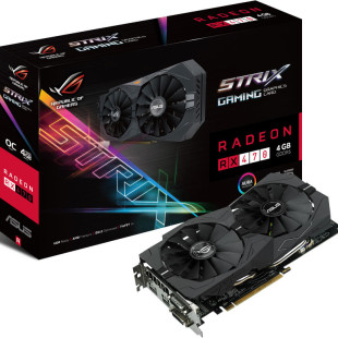 ASUS debuts the Radeon RX 470 Strix video card