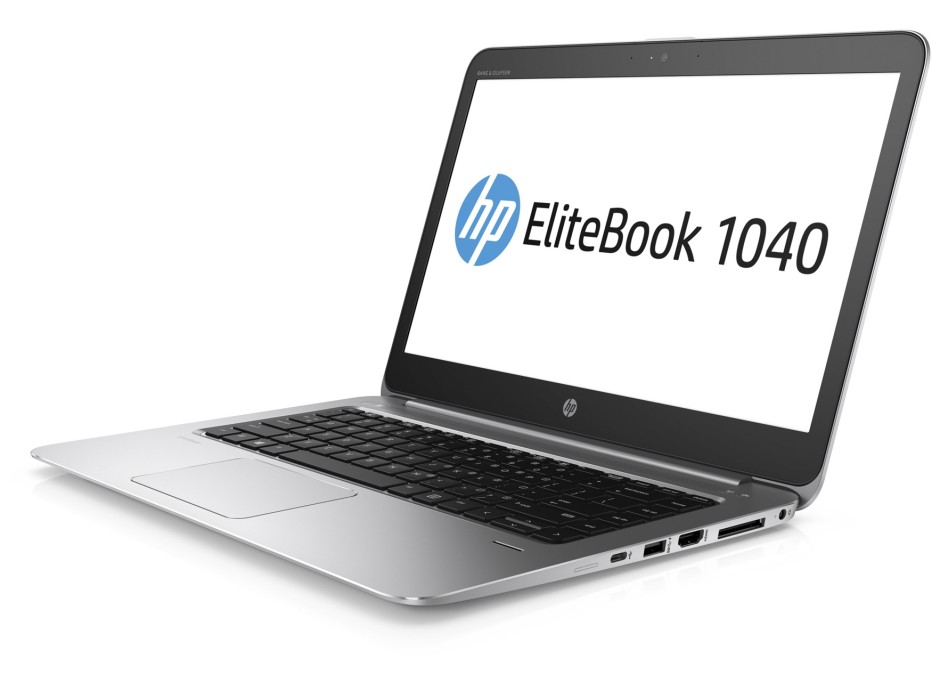 HP creates notebook display that prevents spying