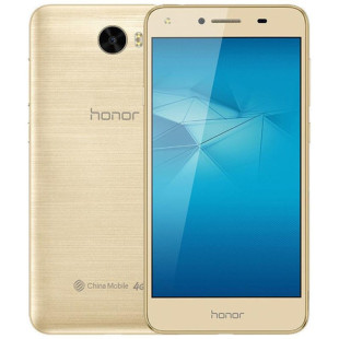 Huawei presents the Honor 5 smartphone