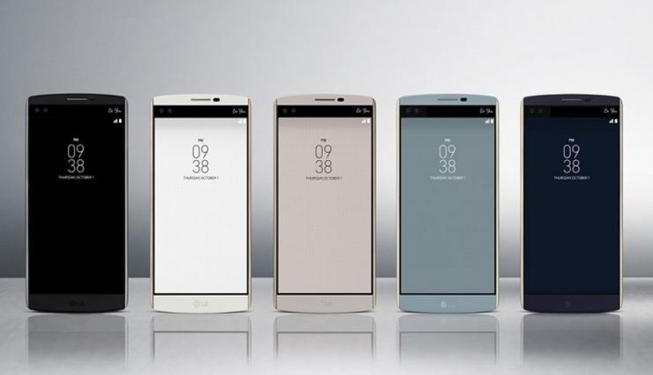 The tech specs of the LG V20 get unveiled