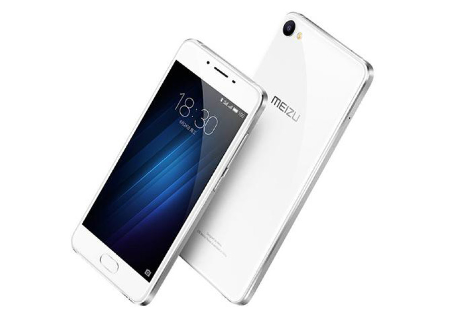 Meizu announces the U10 and U20 smartphones