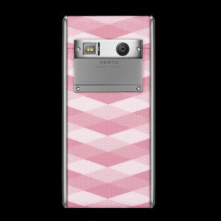Vertu announces somewhat affordable smartphones