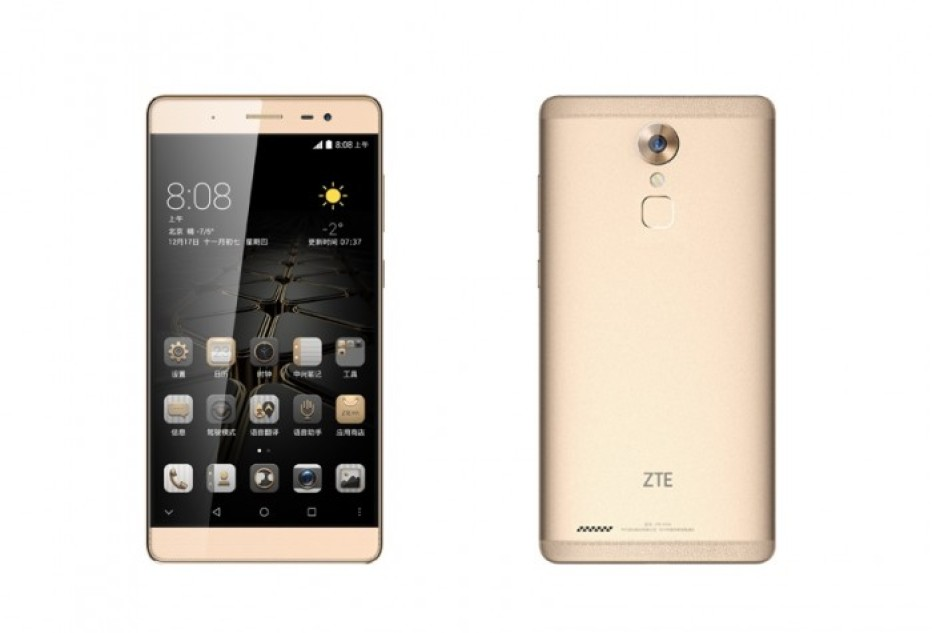 don zte axon max review Premium communicate easier