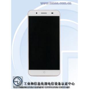 ZTE prepares new 4900 mAh smartphone