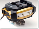 GlacialTech UFO V51 Core i7 Cooler