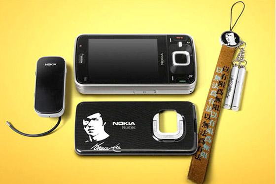 nokia-n96-bruce-lee-accessories