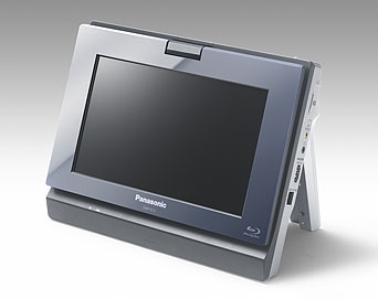 panasonic-portable blu-ray player
