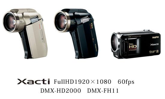 sanyo-xacti-cameras