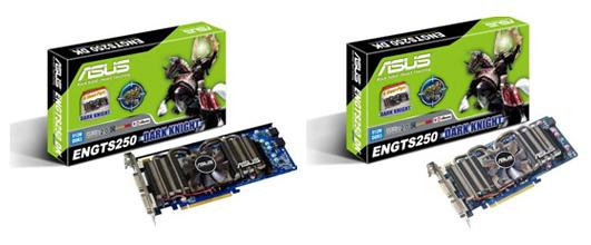 ENGTS250 DK/HTDI/512MD3