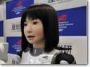 cybernetic-human-hrp-4c