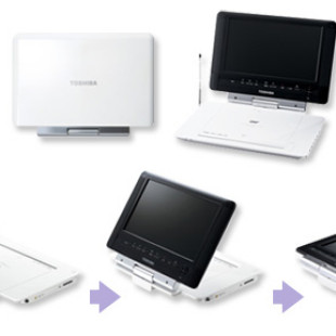 Toshiba with new Portable DVD Player