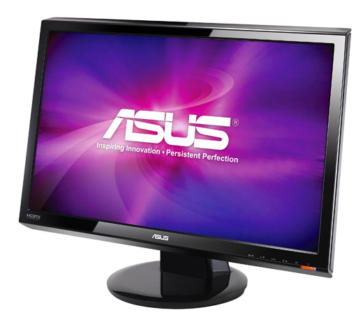 asus-vh-series-lcd-monitors