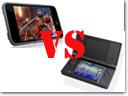 dsi-vs-iphone