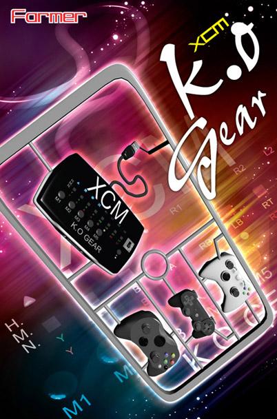 XCM K.O Gear