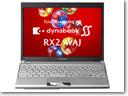 toshiba-dynabook-ss-rx2waj-small1