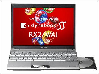 Toshiba Dynabook SS RX2WAJ