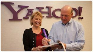 Microsoft-Yahoo-feature