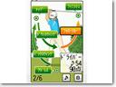 Golf-Swing-Analyzer