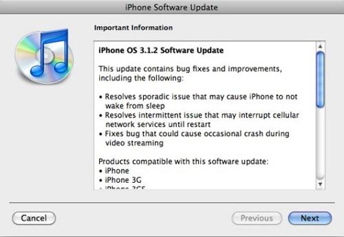 iPhone-OS-3.1.2