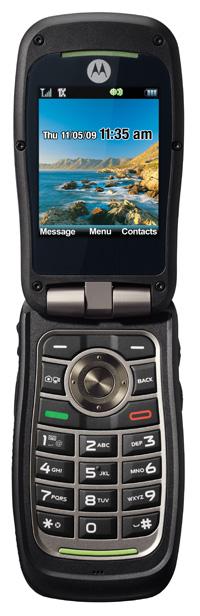 Motorola-Quantico-2