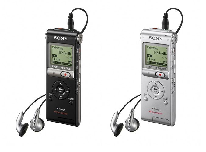 Sony ICD UX300