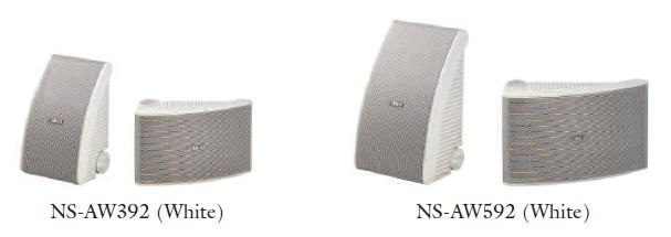 Yamaha NS-AW392 and NS-AW592 – white
