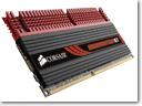 Corsair-Dominator-GTX-2250MHz-DDR3-memory