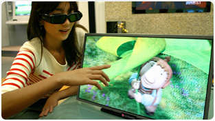 LG-Display_Full-HD-3D-featured