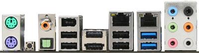 MSI P55-GD85-Back Panel I/O Ports