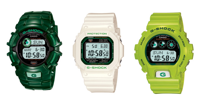 Casio G-Shock Limited Edition