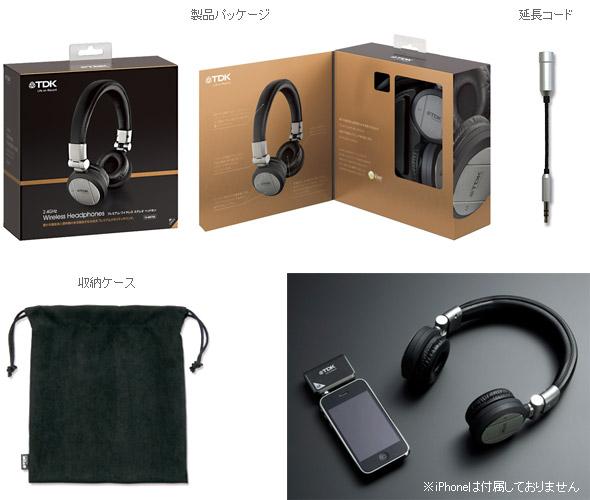 TDK TH-WR700 headphones