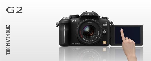 Panasonic LUMIX DMC-G2_3